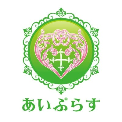 沖縄/女性コミュニティ/あいぷらす/Happyの分かち合いを発信!/子育て・人育て・自分育てを絶賛応援中!