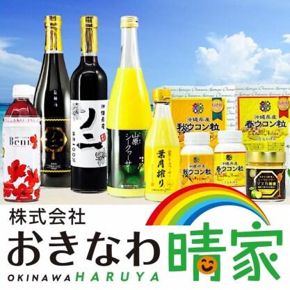 沖縄県の特産品やお土産、健康食品専門のおきなわ晴家