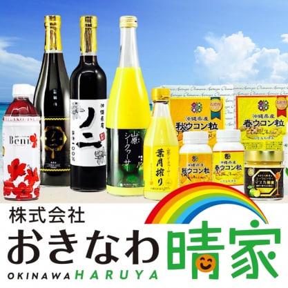 沖縄県産ノニジュース、農薬不使用のシークヮーサーの通販なら、おきなわ晴家