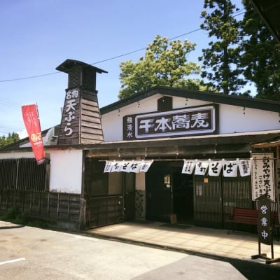 強清水 千本蕎麦 昭和45年創業 伝統の味を守る手打ち蕎麦のお店(会津若松市)