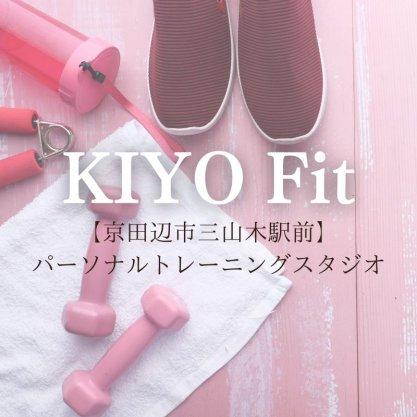 【女性専門整体院】BodyCareSalon☆清☆