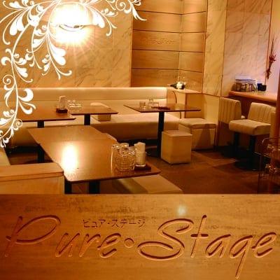 新潟県長岡市スナックPure・Stage(ピュア・ステージ)