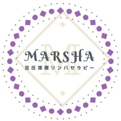 奈良の足圧深層リンパセラピー Marsha(マーシャ)