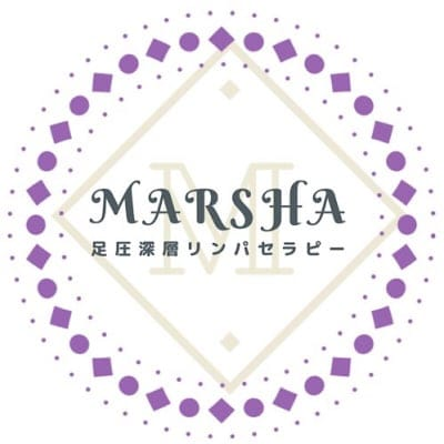 大和郡山 奈良足圧深層リンパセラピー Marsha(マーシャ)