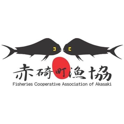 赤碕町漁協直売センター【鳥取県琴浦町】