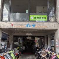熊本県八代市|電動(EV)バイク・電動カート・カセット式発電機・携帯型蓄電機販売の井原商事