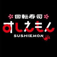 水産会社が経営する回転寿司すしえもん