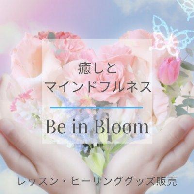 癒しとマインドフルネス@Be in Bloom|ゼンタングル|曼荼羅|マンダラストーン|レッスンとグッズ販売