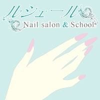 ルシェールNail salon & School.