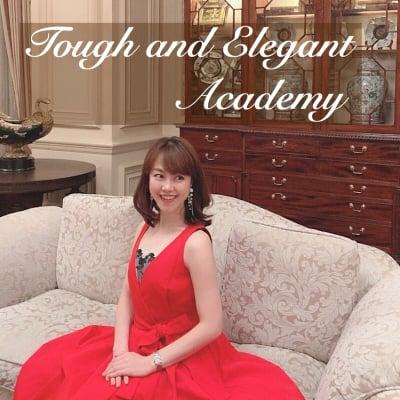 理想の女性タフエレになるスクールと英語スクールの2つの柱を持つアカデミー/Tough & Elegant®️ Academy 大阪校(タフアンドエレガントアカデミー)