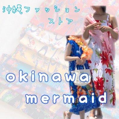 沖縄ファッションストア【okinawa mermaid】サマードレス かりゆし アロハ