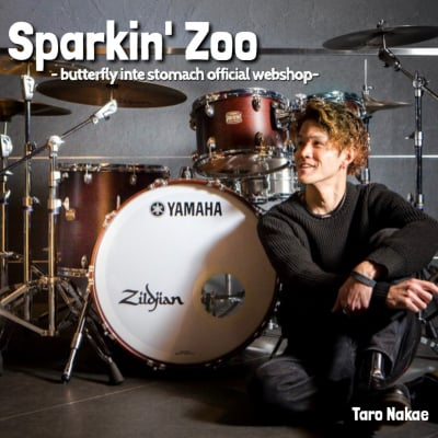 Sparkin' Zoo