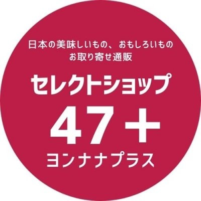 セレクトショップ47+(ヨンナナプラス)