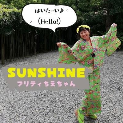 通訳/沖縄平和ガイド/愛と笑いの発信地/Sunshine