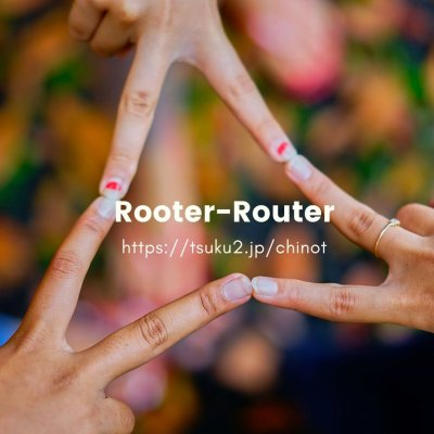お届けセレクトショップ Rooter−Router