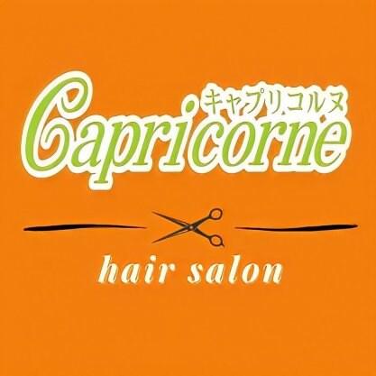 キャプリコルヌ