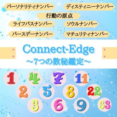 Connect Edge