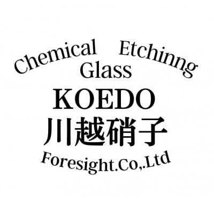 KOEDO川越硝子/フォアサイト