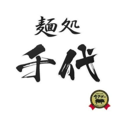 麺処 SENDAI