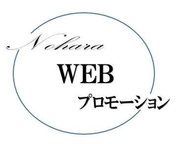 美容・健康食材|通販サイト HIRO|N-web-Promo