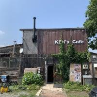 吉田観光農場