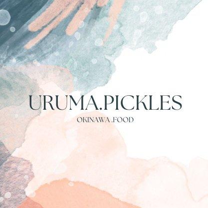 【公式】うるまピクルス
