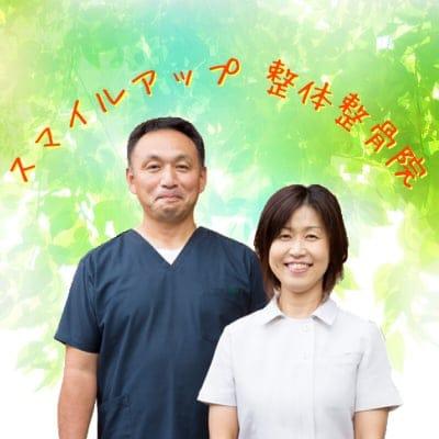 香川県丸亀市スマイル・アップ整体 整骨院