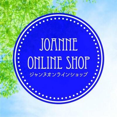 JOANNE/ジャンヌ