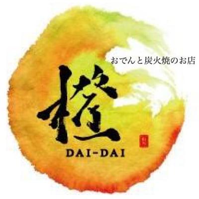 新潟駅前 おでんと炭火焼のお店【橙】Daidai~ダイダイ~
