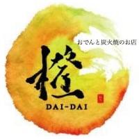 新潟駅前|おでんと炭火焼のお店【橙】Daidai~ダイダイ~