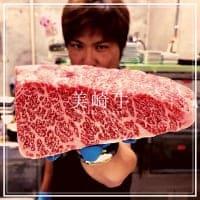 石垣島 美崎牛本店|焼肉misaki|石垣島の自社牧場直送肉