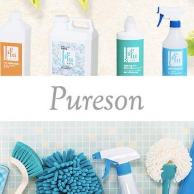 おうちのお掃除や家族の健康のことなら ピュアソン