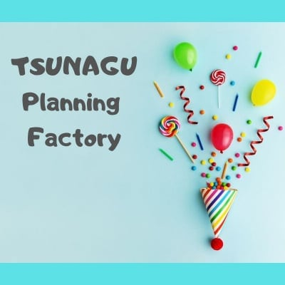 TSUNAGU Planning Factory