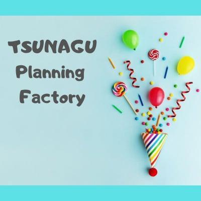 TSUNAGU Planning Factory