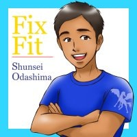 横浜市南区|生涯動き続ける身体作り|ダイエット|ボディメイク|ボディケア|パーソナルトレーニングなら「フィクスフィット」