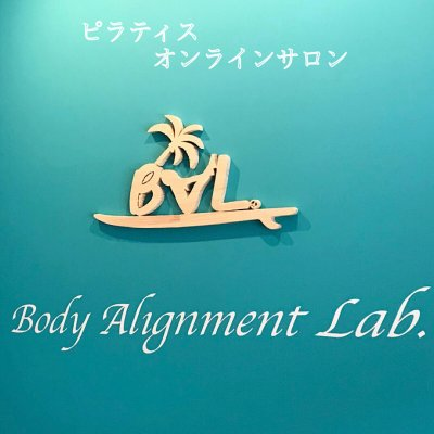 『Body alignment lab.』