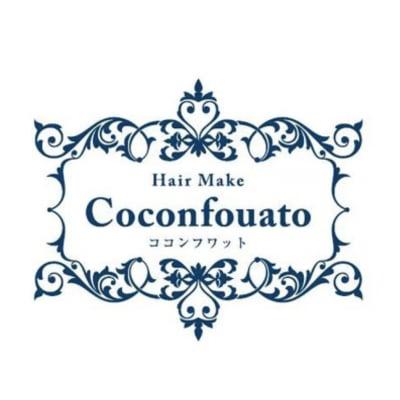 ココンフワット Coconfouato 北九州若松トータルビューティーヘアサロン 美容室