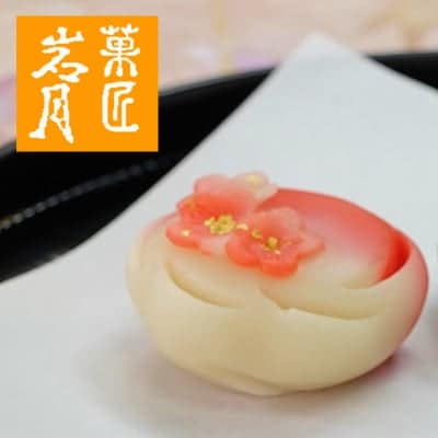 葛飾/和菓子/上生菓子/菓匠 岩月