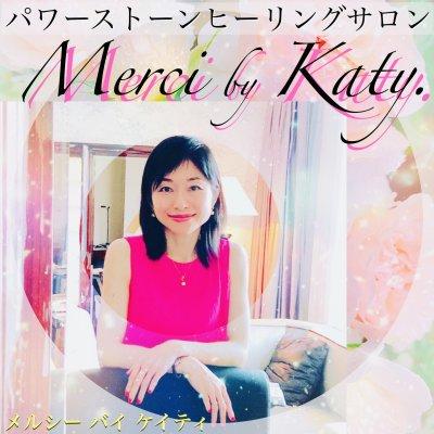 Merci by Katy. 愛と宇宙のつなぎ人