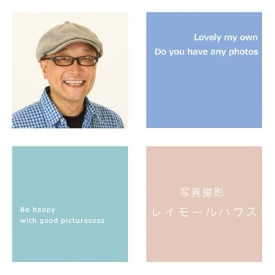 東京|横浜|出張撮影|欲しかった一枚をお撮りします|レイモールハウス