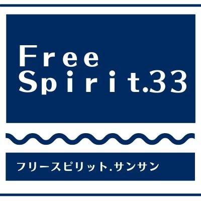 日本全国いいものセレクトショップ|フリースピリットサンサン[FreeSpirt33]