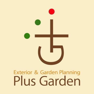 沖縄観葉植物と月桃のことなら「Plus Garden/プラスガーデン」