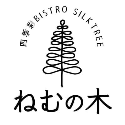 お肉と燻製  四季彩BISTROねむの木 亀田駅西口徒歩3分