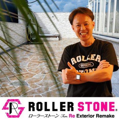 外構リフォーム エクステリア ローラーストーン【外構工事のKENSIN】三重県津市店