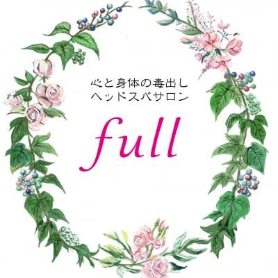 ヘッドスパ|レスま|薬院・天神エリアのサロン【full】フル