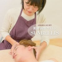沖縄県浦添市にあるお顔のゆがみ専門サロン「サンべリス」