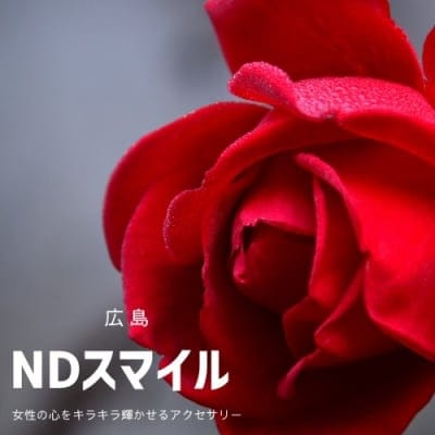 NDスマイル/広島のヘアアクセサリーの販売