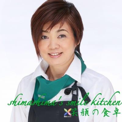 shimashima's smile kitchen(笑顔の食卓)