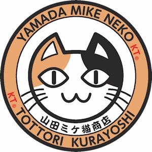 山田ミケ猫オンラインショップ