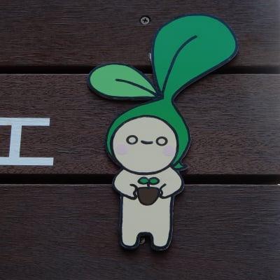 青菜屋 水耕野菜 にんにくスプラウト「東京育ち」